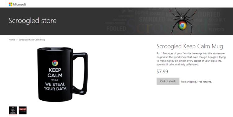 Чашка АнтиGoogle