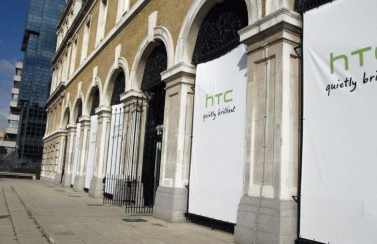 Здание HTC