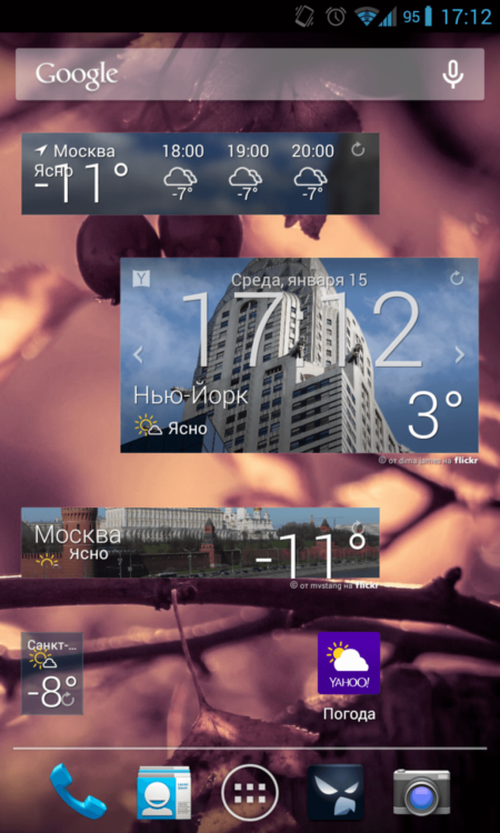 Yahoo Weather3