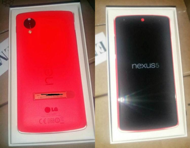 Nexus in red