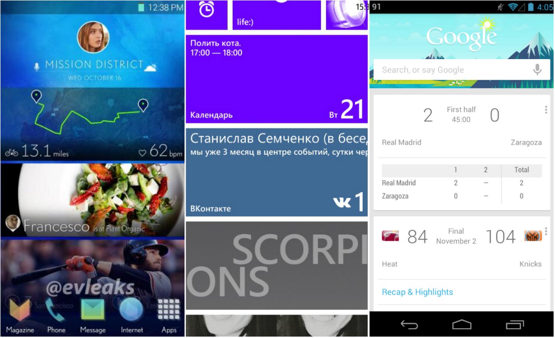 TouchWiz 6: больше возможностей