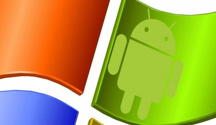 Android кормит Microsoft