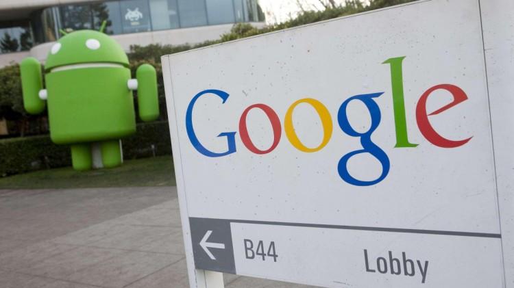 GooglePlex Лобби