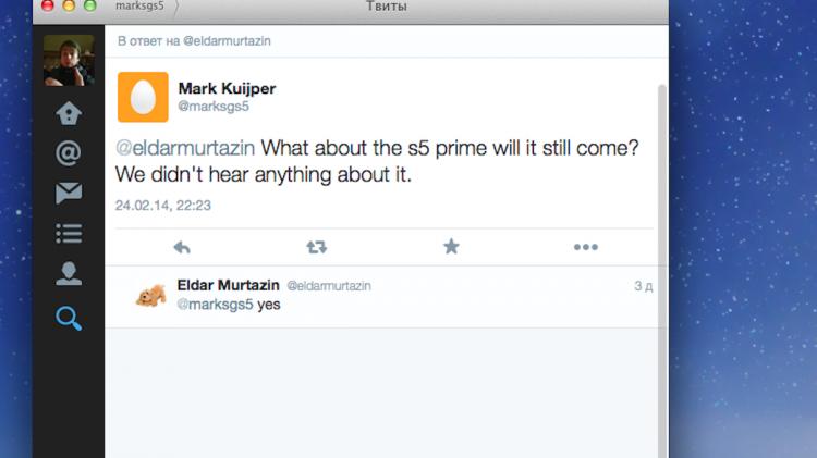 Подтверждение Муртазина