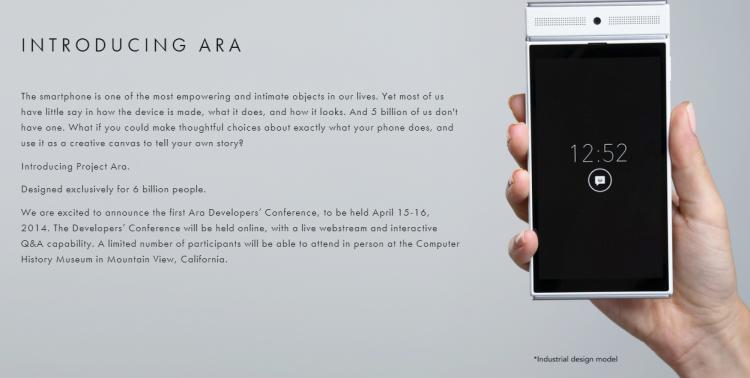 Проект Ara