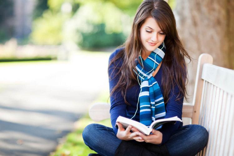 Читаем, читаем!
