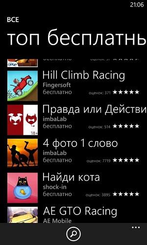 ТОП: Игры