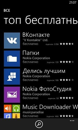 ТОП: Приложения