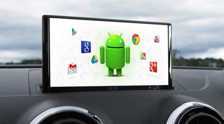 Даешь Android в автомобили!