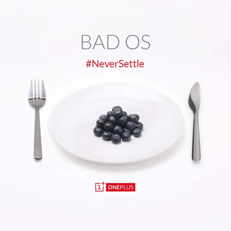 OnePlus о BlackBerry