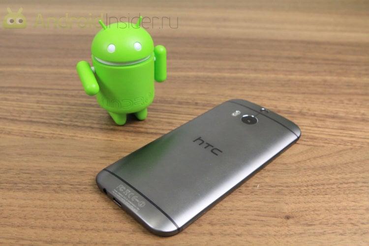 HTC 2014-4