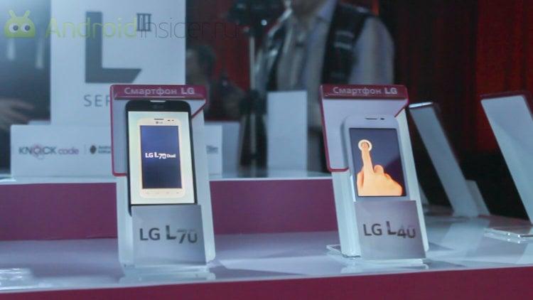 LG L3-3
