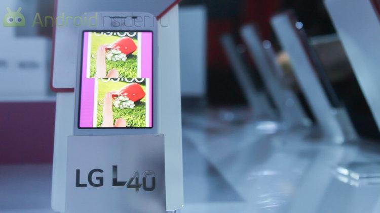 LG L3-7