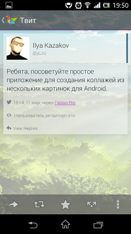 окно твита