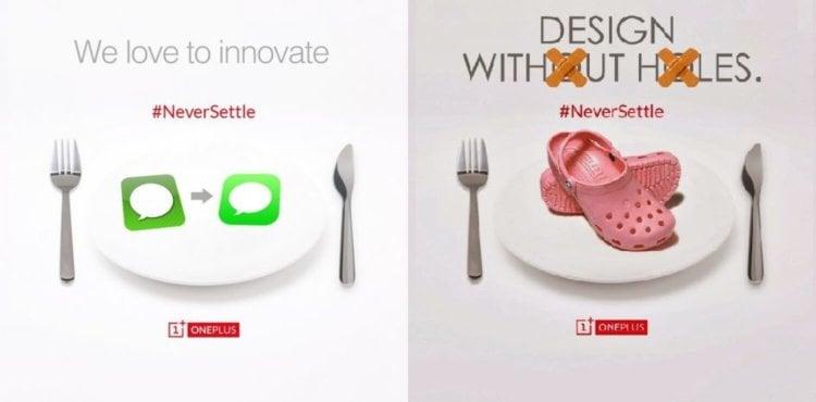 OnePlus One конкурс