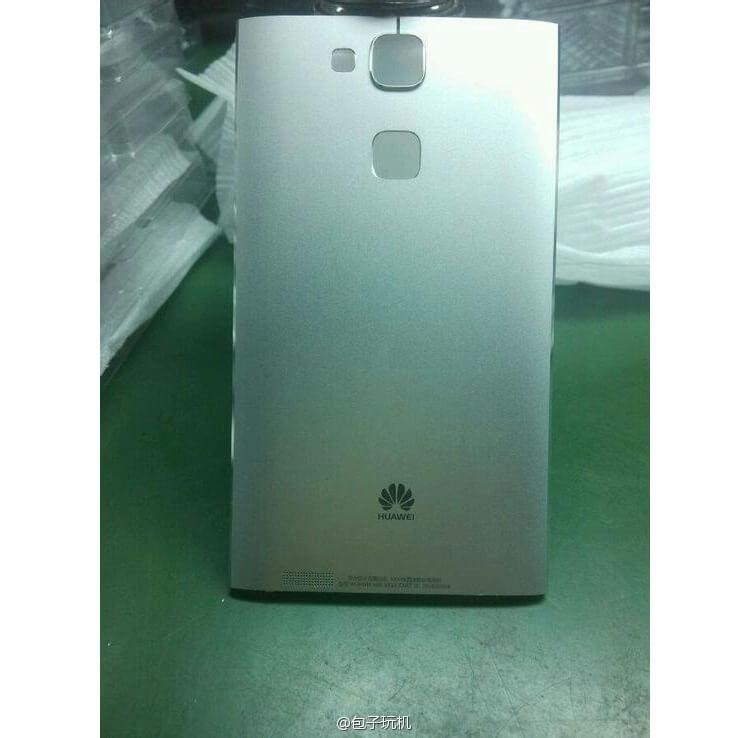 Якобы Huawei Ascend P7