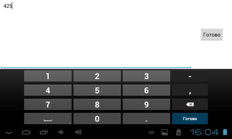 Konvertr Free для Android