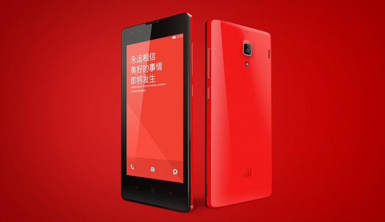 Xiaomi Hongmi Redrice