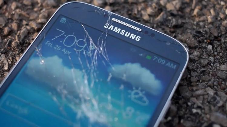 Сломанный Samsung