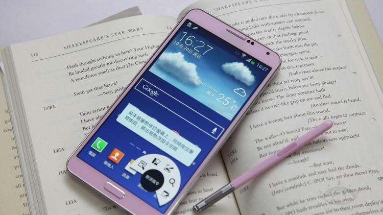 Pink Galaxy Note 3