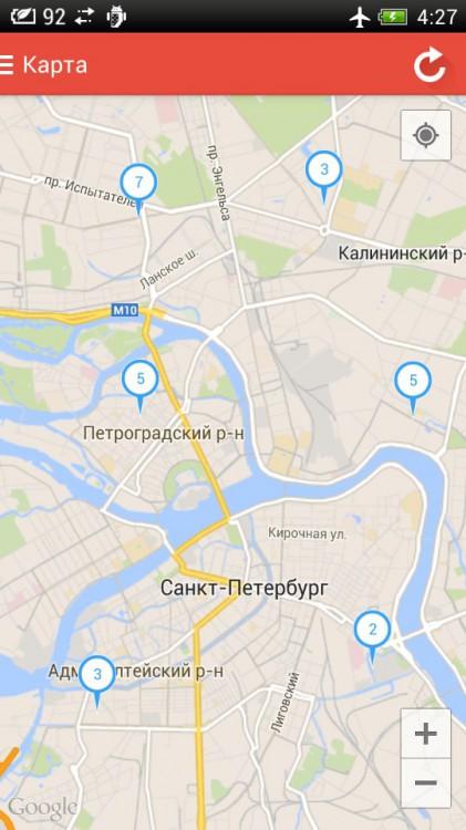 Попутчик - 1