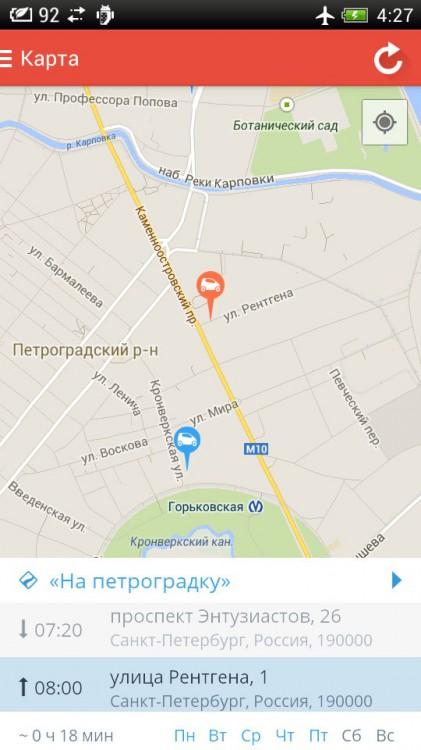 Попутчик - 5