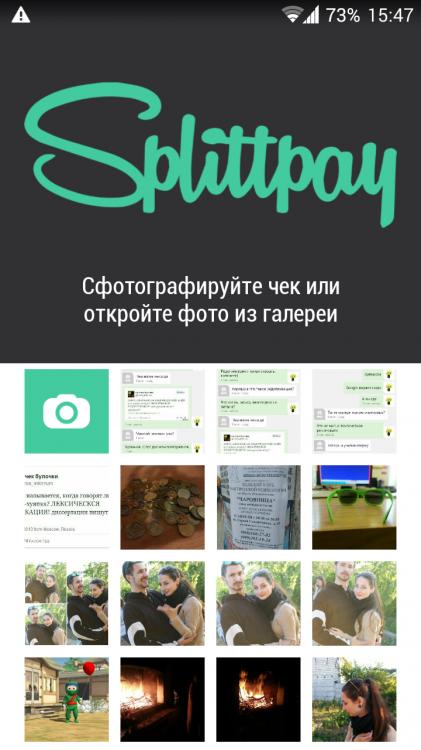 Splittpay