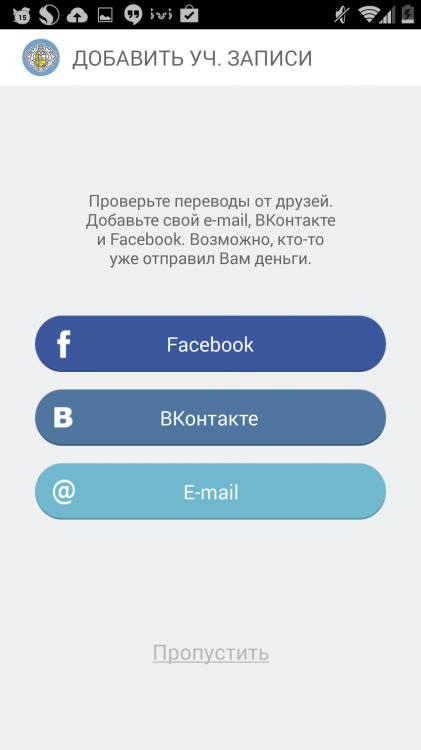 «Тинькофф Мобильный кошелек»