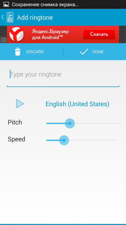 Type Your Ringtone