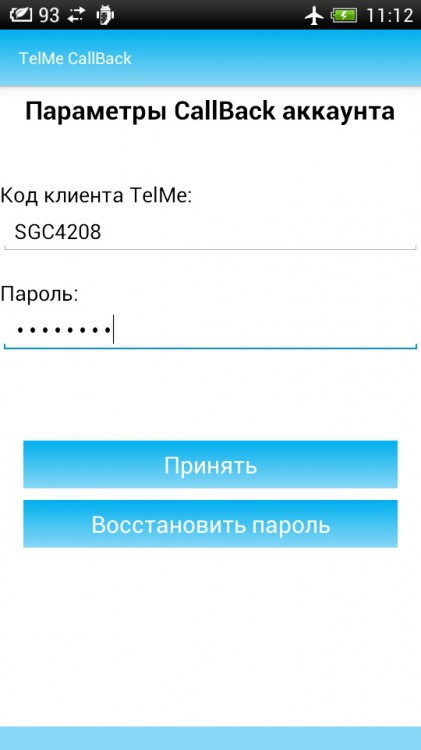TelMe CallBack - 7