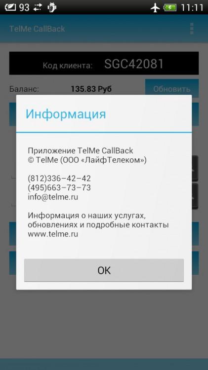 TelMe CallBack - 8