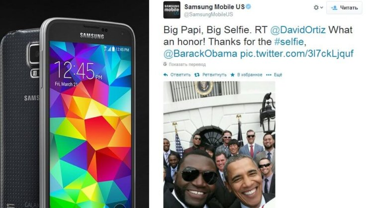 Твиттер Samsung