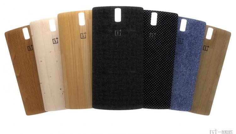 сменные задние крышки OnePlus One