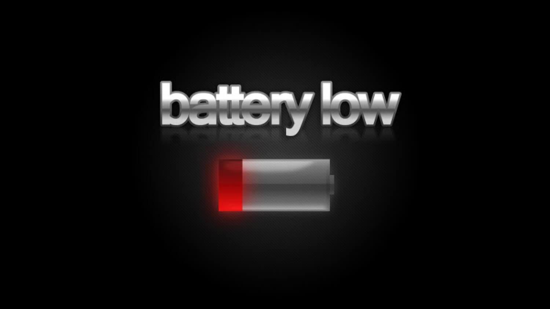 Заряд батареи на исходе