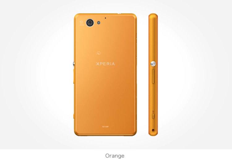 А2 в оранжевом