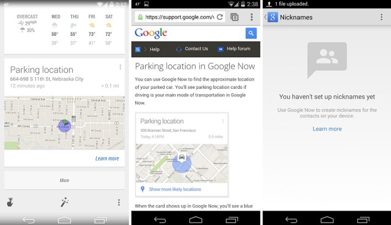 место парковки в Google Now