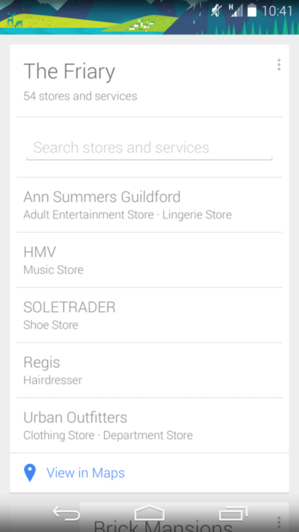 Google Now торговые центры