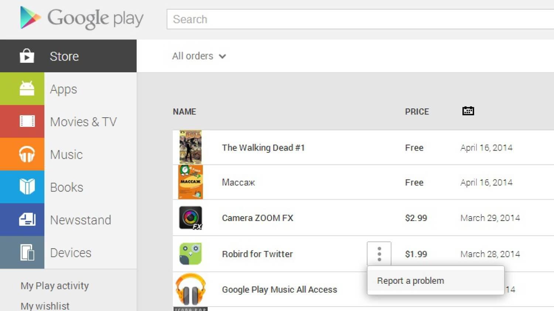 возврат платежа в Google Play