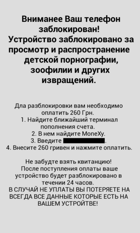 1.-Ransom-message
