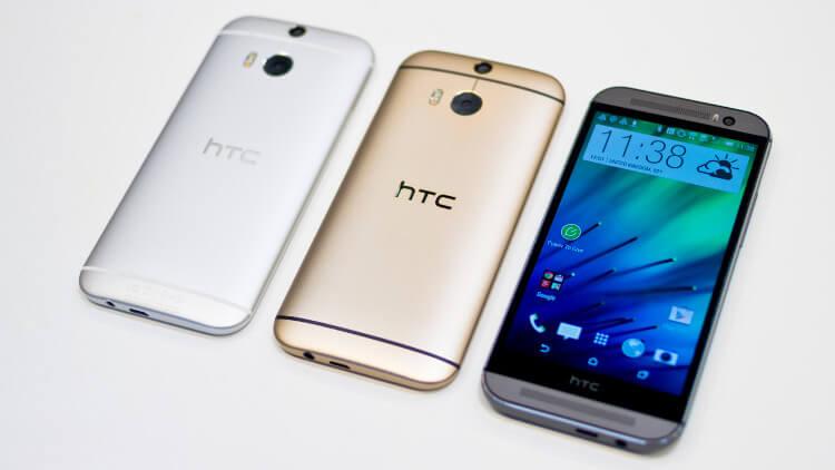 Металлический корпус HTC