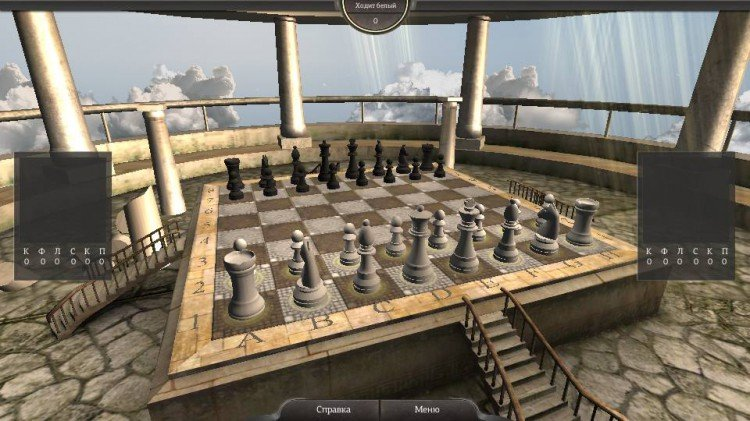 Epic Chess - 5