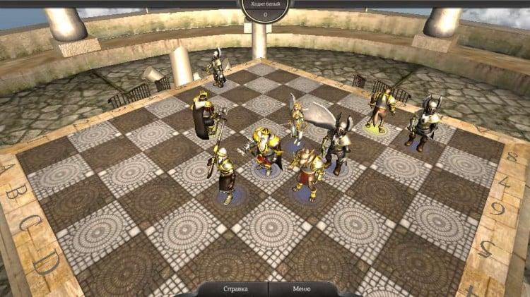 Epic Chess - 6