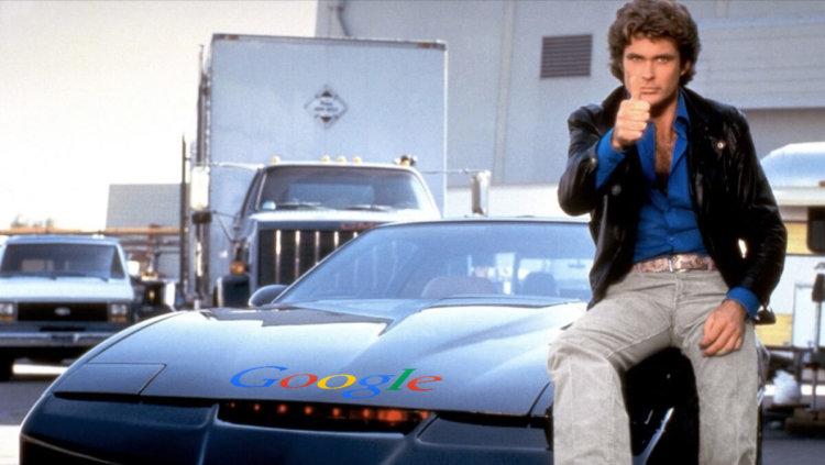 Google рыцарь дорог