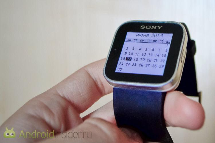 Sony SmartWach-7