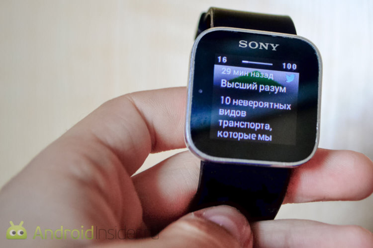 Sony SmartWach-8
