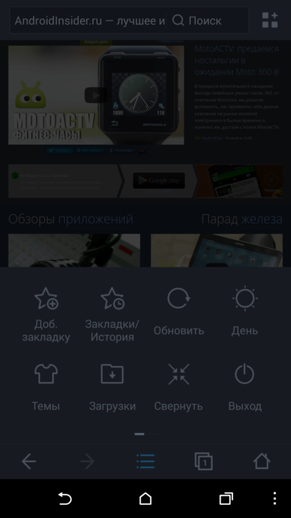 UC Browser 01