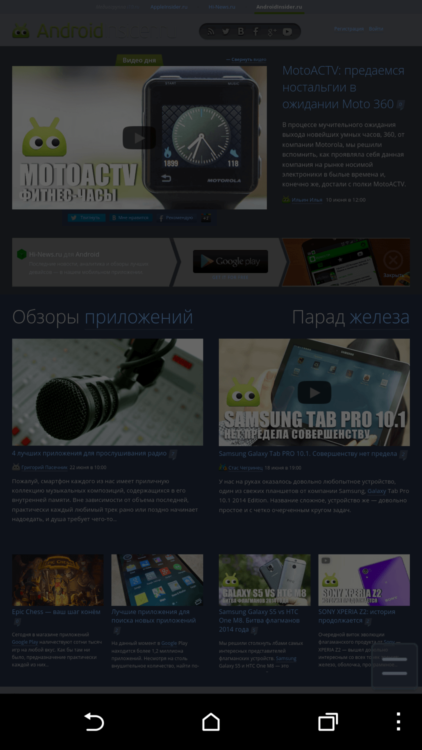 UC Browser 02