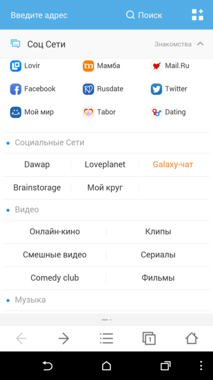 UC Browser 3