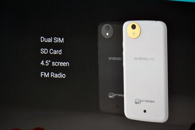 первый смартфон на Android One