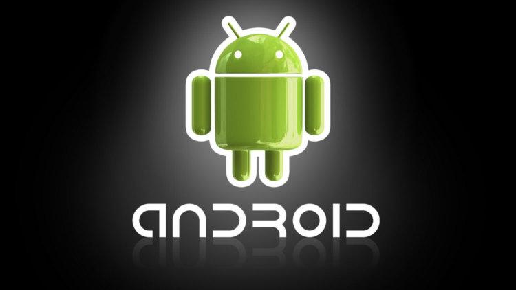 Почему Android не идеален?